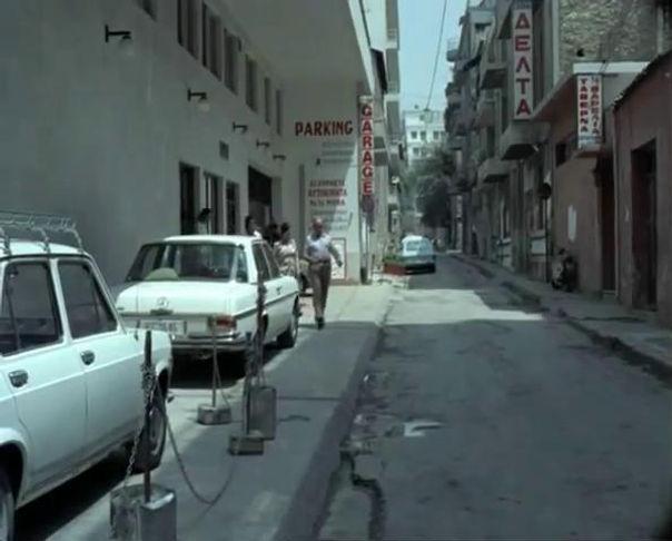 Ioulianou 1977.JPG