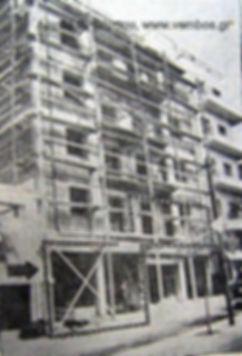 Ta Nea 20.10.1951 Spartis 2.JPG