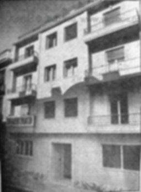 Kathimerini -Limnou 49 - 5.12.1954.JPG