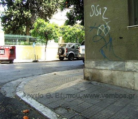 Kyprou+Eptanisou-2014 (Small).JPG