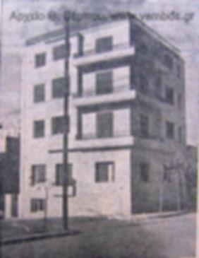 Ta Nea 13.12.1951-Lefkosias 31-Olympias