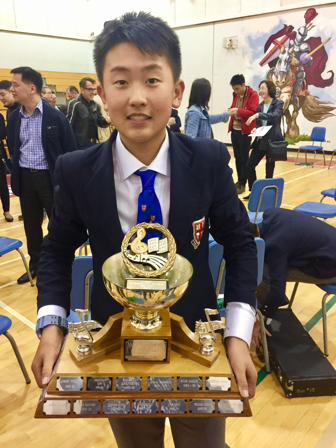 2017 St George's Jr School Spring Concert & Awards