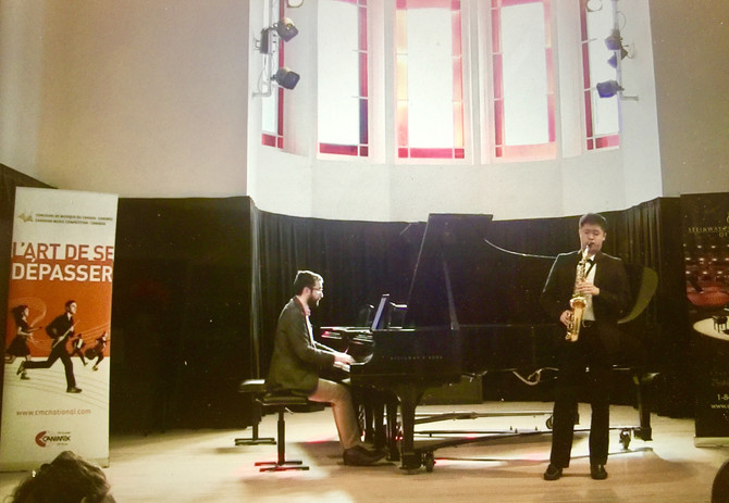 2017 Canadian Music Competition