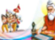 maharshi-valmiki-png-5.png