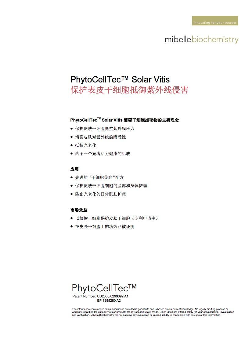 葡萄干细胞11.jpg