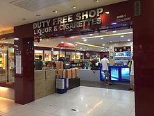 duty free 5.jpg