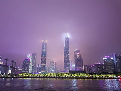 guanzhou city