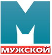 мужской logo с альфа каналом.png