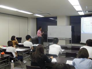 海外ビジネスに必須の知識を学ぶ!!