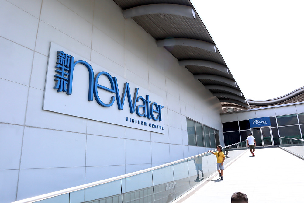 free, family friendly things to do in singapore -- NEWater Visitors Center // sunnyinjune.com