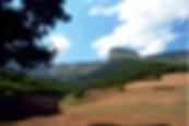 GR 284 lehenengo etapa, Sierra Salvadatik ibilbidea