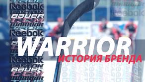 Происхождение бренда Warrior