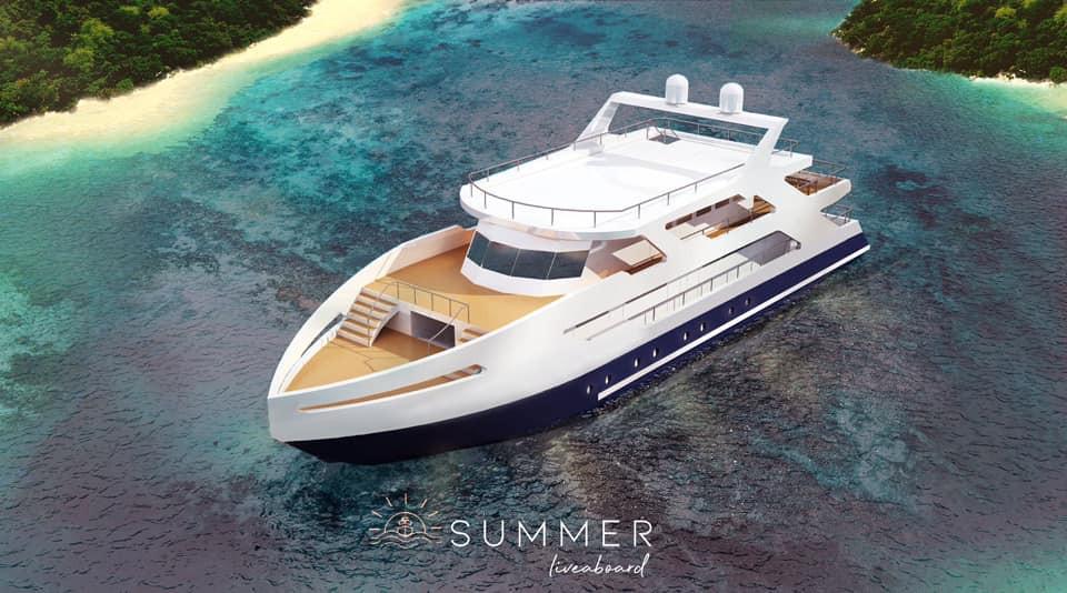เรือ Summer