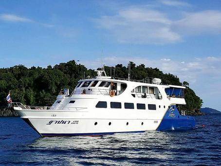 13-16 Jan 2022 S.Andaman MV. TAPANA
