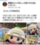 Screenshot_20191108-102736.png