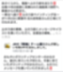 Screenshot_20191108-101058.png