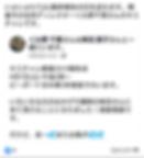 Screenshot_20191108-120922.png