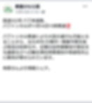 Screenshot_20191108-101854.png
