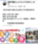 Screenshot_20191108-101933.png