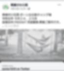 Screenshot_20191108-114600.png