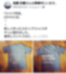 Screenshot_20191108-121128.png