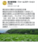 Screenshot_20191108-121013.png