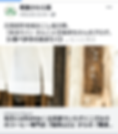 Screenshot_20191108-103211.png