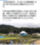 Screenshot_20191108-102225.png
