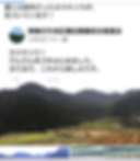 Screenshot_20191108-102401.png