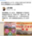 Screenshot_20191108-120457.png