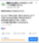 Screenshot_20191108-101454.png