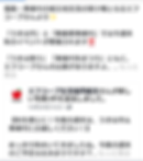 Screenshot_20191108-101014.png