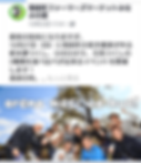 Screenshot_20191108-101518.png