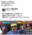 Screenshot_20191108-120908.png