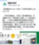 Screenshot_20191108-101944.png