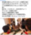 Screenshot_20191108-120514.png