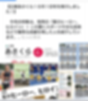 Screenshot_20191108-102623.png
