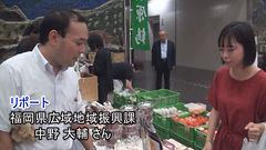 2.県庁中野リポート.jpg