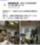 Screenshot_20191108-102925.png