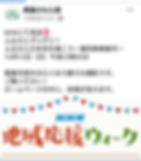 Screenshot_20191108-102539.png