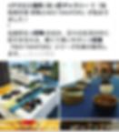 Screenshot_20191108-121111.png