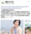 Screenshot_20191108-120752.png