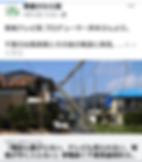 Screenshot_20191108-120412.png
