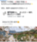 Screenshot_20191108-102240.png