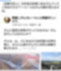 Screenshot_20191108-101314.png