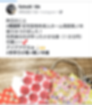 Screenshot_20191108-102724.png