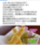 Screenshot_20191108-102609.png