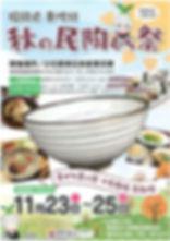 KM_C364e-20181019141633.jpg