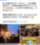 Screenshot_20191108-114633.png