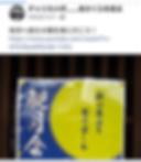 Screenshot_20191108-120656.png